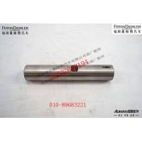 S3001044-Q435A转向节销