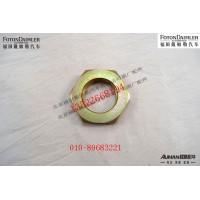 S3001063-8N转向节锁紧螺母