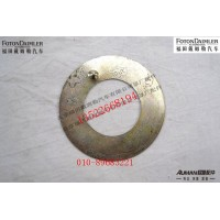 S3001064-8N转向节减磨挡片