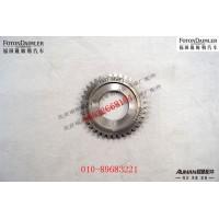 油泵驱动齿轮RD200T-1708021-1