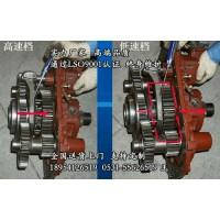重汽变速箱10档 重汽变速箱12档重汽变速箱9档厂家价格图片