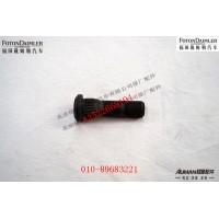前桥车轮螺栓RH4300170026A053