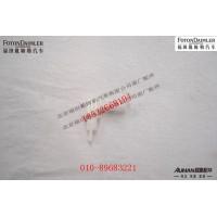 电机摇臂(模式电机)S1B24981120031Y4