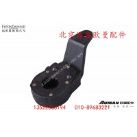 前制动调整臂(手动 右)QT50BQ2-3551020