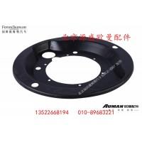 后制动器防尘罩QDT3502018-LB