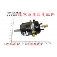 HFF3519401CK2MC2气室