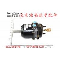 HFF3519402CK2MC2气室