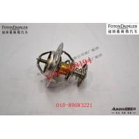 节温器 ST74405003