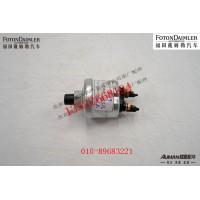 油压传感器ST752030016