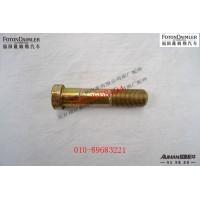 后车轮螺栓SZL485D1-3104003