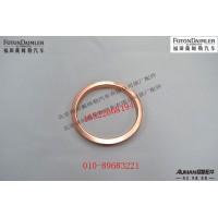 铜质密封垫 FH0120100006A0