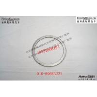 环形密封垫FH0120100402A0