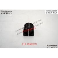 后处理支架软垫 FH0120140002A0