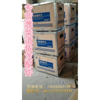 GRP100020366曲轴徐工柳工临工龙工厦工山推