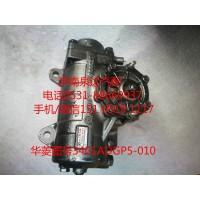 华菱重卡方向机总成、动力转向器总成3401ADGP5-010