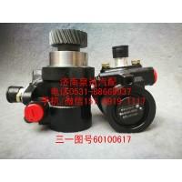 三一重工水泥搅拌车转向油泵、助力泵ZYB32-28FS02