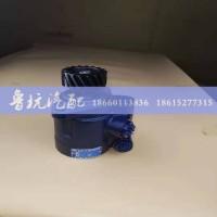 北奔潍柴WP10发动机转向助力叶片泵612600130476
