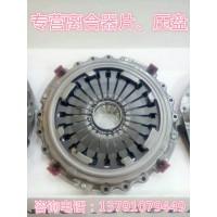 AZ9725160100压盘离合器430压盘重汽陕汽