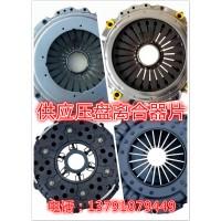 AZ9921160200压盘430离合器压盘重汽陕汽