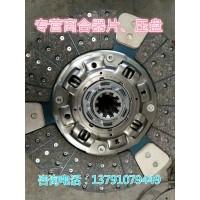 AZ9921161100离合器片430离合器从动盘重汽陕汽