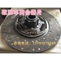 WG9925160300离合器片离合器从动盘重汽陕汽