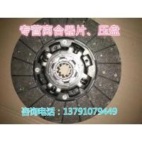 1417116180401离合器片离合器从动盘重汽陕汽