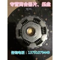 AZ9725163000离合器片430离合器从动盘重汽陕汽