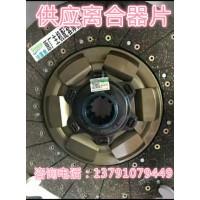 L3000-1600040离合器片离合器从动盘重汽陕汽