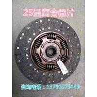 612600110057离合器片离合器从动盘重汽陕汽