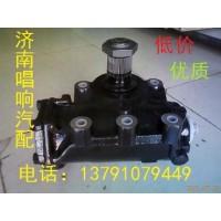 WG9725478118方向机8098方向机