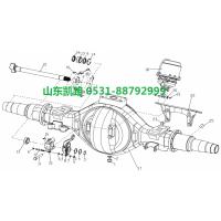 汉德469轻量化HDZ469后桥轮间差速器行星齿轮