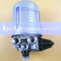 汕德卡C7H干燥筒4329012472