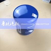 空气干燥罐4324108682
