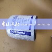 空气干燥罐4324102227