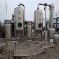 回收二手蒸发器 钛材蒸发器型号不限