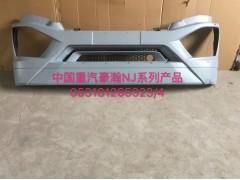 济南豪瀚配件中心组合开关WG9525580105