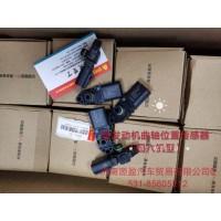国六曼发动机曲轴位置传感器202V27421-0271