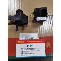 进气流量传感器202V27421-0616