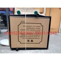 WG9525530027散热器