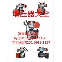 玉柴/康明斯发动机原装正品涡轮增压器D38-000-681