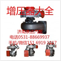 康明斯原装正品涡轮增压器HX35W 3776341