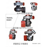 612630110581增压器专卖15726161255