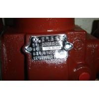 东风配件-空压机总成3509DR10-010