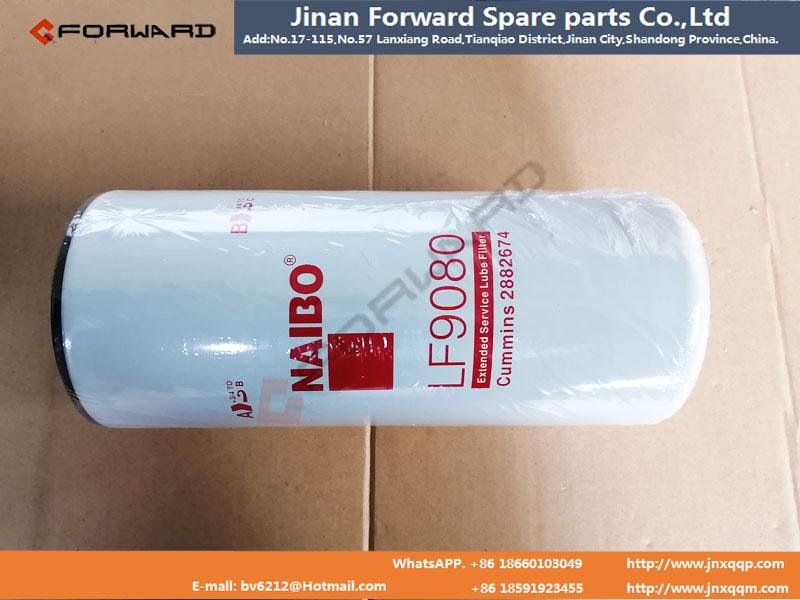 LF14000NN  机油滤芯 LF9080/LF14000NN   LF9080