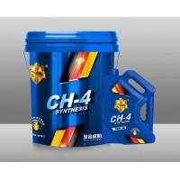 【纳佰顿】全合成发动机油CH-4