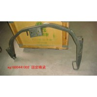 WG1600441002驾驶室固定横梁焊接总成