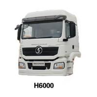陕汽H6000驾驶室总成