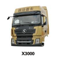 陕汽德龙X3000驾驶室总成