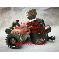 陕汽德龙F2000转向油泵、助力泵DZ93319130001