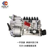 高压油泵 型号WG1560080302 承接外贸订单